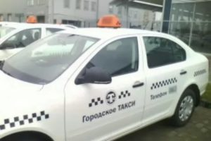 Закон на такси подмосковья 2020