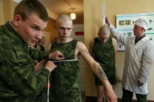Постоянные переживания возьмут ли в армию