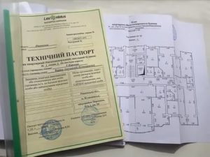 Где можно сделать тех паспорт на дачный дом