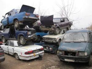 Как восстановить авто списанный в утиль