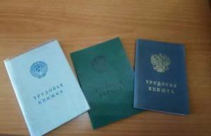 Должны ли быть трудовые книжки у граждан узбекистана