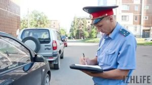 Нарушение пдд штраф 250 рублей