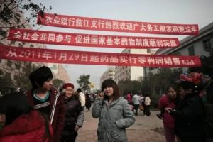 Как эмигрировать из россии в китай