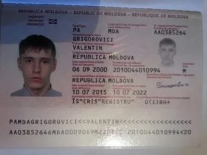 Где менять молдавский паспорт в москве