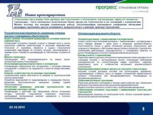 Проведение экспертизы для установления недостатков товара по договору поставки