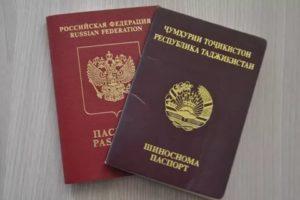 Можно ли иметь два паспорта гражданам россии