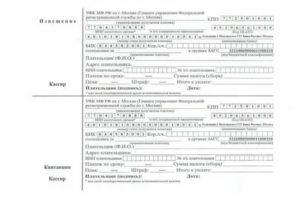2020 сколько госпошлина на регистрацию собственность гараж