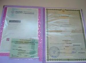 Загс с гр таджикистана какие документы 2020