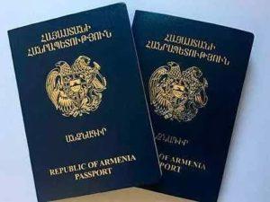 Ип для гражданина армении в рф
