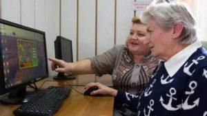 Город для пенсионеров россии