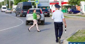 Штраф переход проезжей части в неустановленном месте