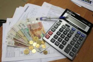 Субсидия за квартплату смоленск