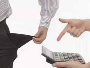 Займы если не платить