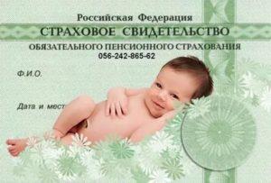 Где новорожденному делать снилс