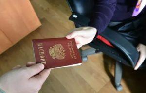 Кража паспортных данных является ли кражей персональных