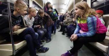 До какого возраста бесплатный проезд для детей в метро
